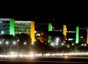 O Projeto Esplanada Sustentável tem como um de seus objetivos tornar os prédios da Esplanada dos Ministérios, em Brasília, mais eficientes energeticamente.